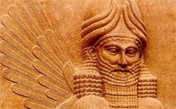 Arte Prehistórico, de Medio Oriente y de Egipto