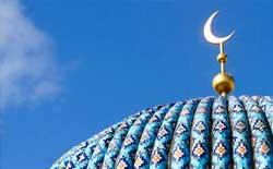 Comprendiendo al Mundo Islámico Contemporáneo